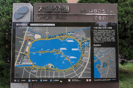 20110503_ohori_park-04.jpg