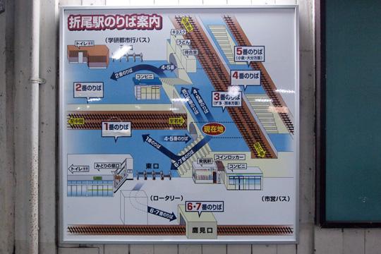 20110503_orio-04.jpg