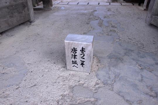 20110505_karatsu_castle-22.jpg