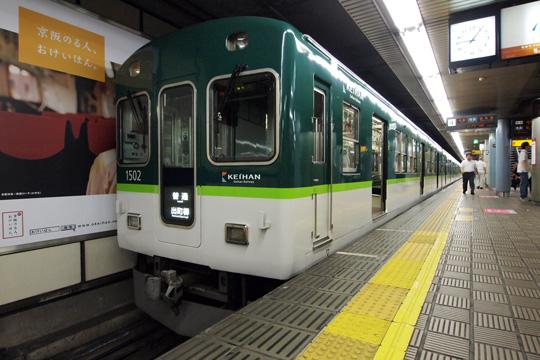 20110612_keihan_1000-01.jpg