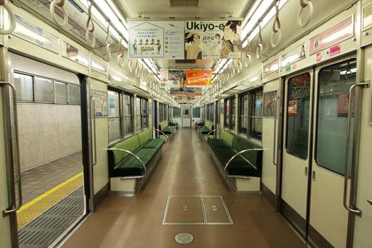 20110612_keihan_1000-in01.jpg