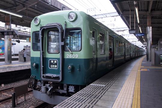 20110612_keihan_2600-01.jpg