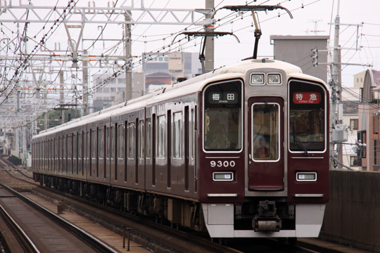 20110619_hankyu_9300-01.jpg