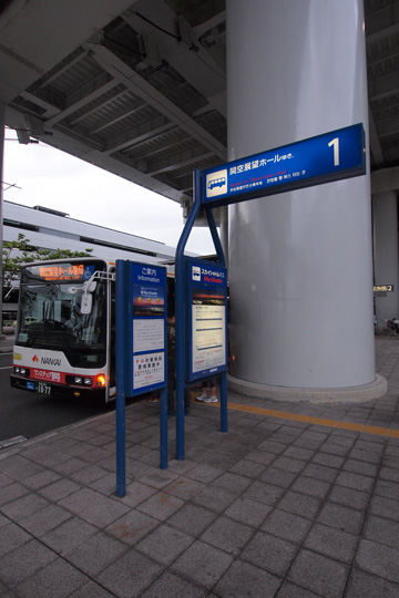 20110626_kansai_airport-02.jpg