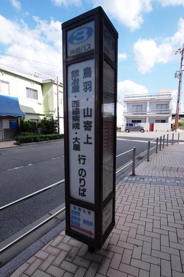 20110717_nishiwaki-03.jpg