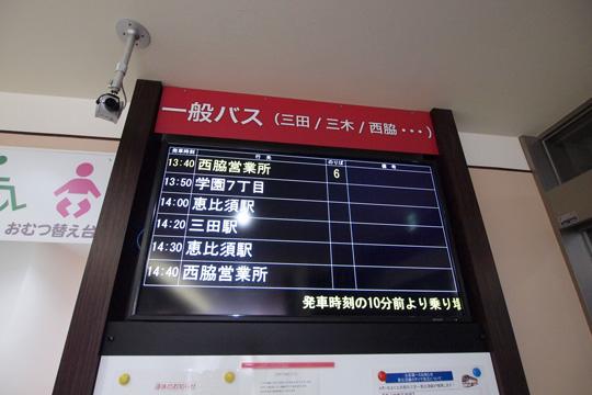 20110717_sannomiya-01.jpg