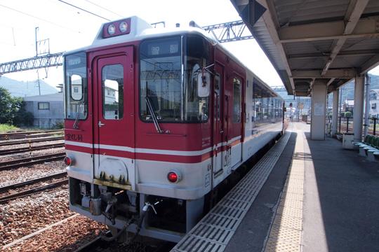 20110723_chizukyu_hot3500-0.jpg