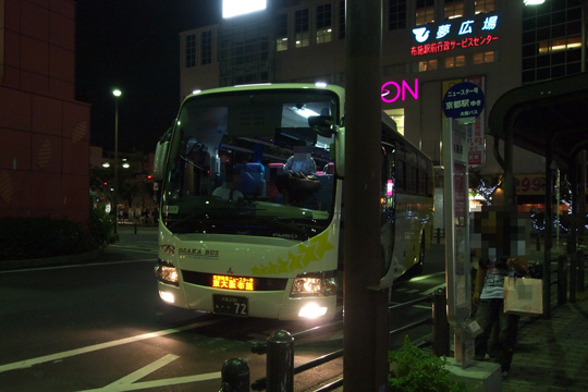 20110807_osaka_bus-02.jpg