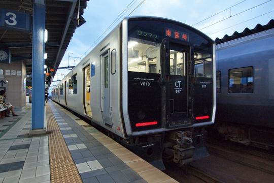 20110814_jrkyushu_ec_817_0-01.jpg