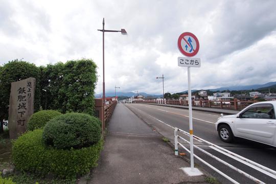 20110814_obi-02.jpg