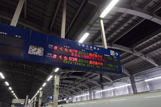 20110815_shin_yatsushiro-02.jpg