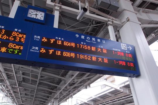 20110816_kagoshima_chuo-02.jpg