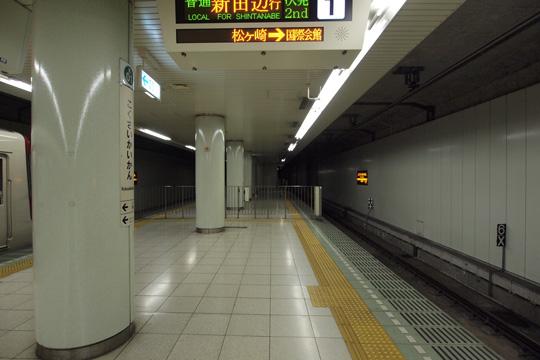 20110821_kokusaikaikan-02.jpg
