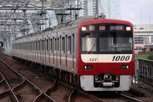 20110827_keikyu_n1000sus-01.jpg