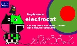 electrocat