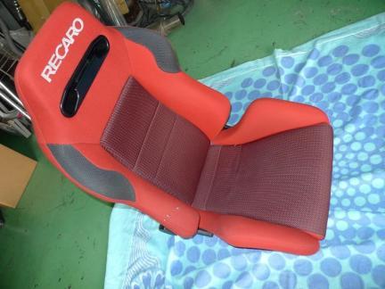 seatcover12_02_27_P1.jpg