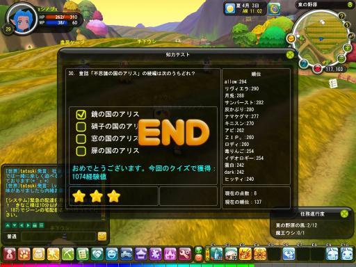 _20100811_2008_000.jpg