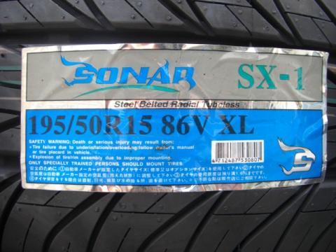 sx1-2.jpg