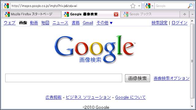 タブをたくさん開いていても起動が重くならないBarTab - Firefox ...