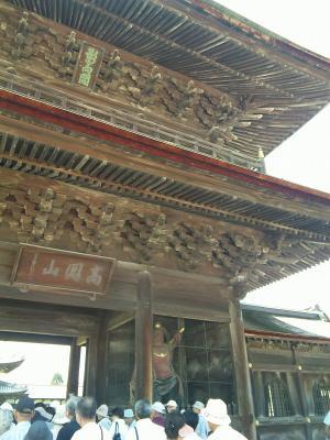 瑞龍寺 門