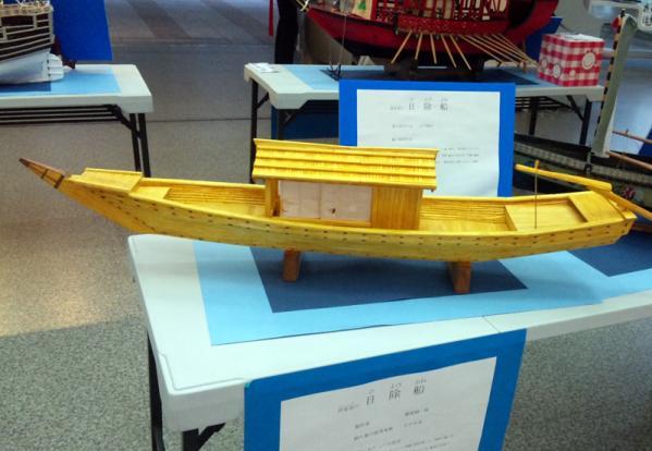 割り箸船04