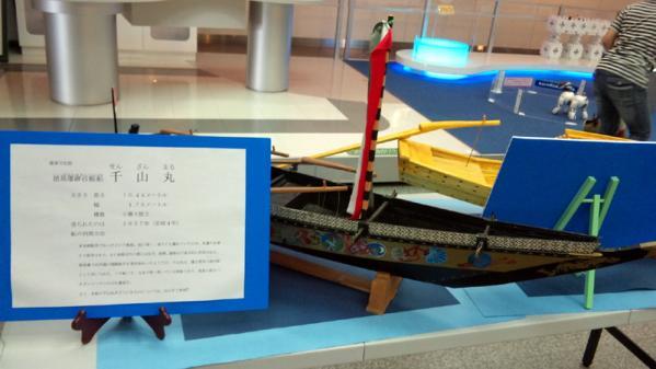 割り箸船05