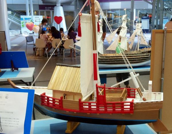 割り箸船03