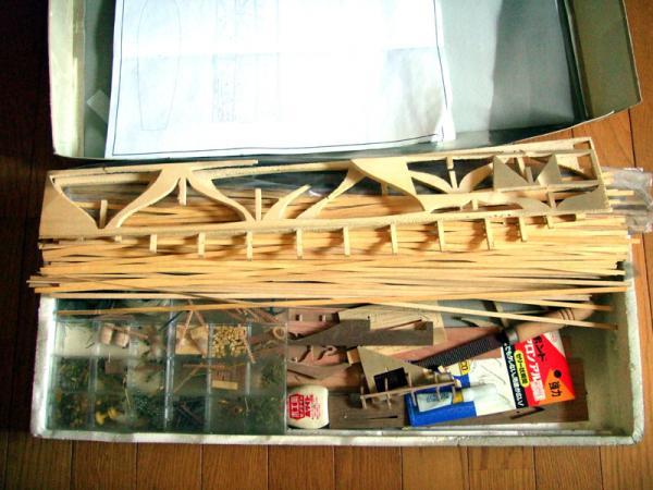 帆船模型Harvey03