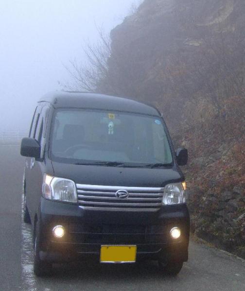 霧のヤサゴロー02