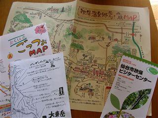 二口自然歩道地図1
