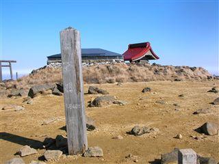 蔵王山神社