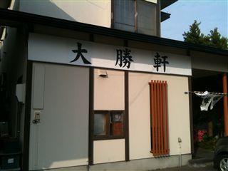 201007七飯6