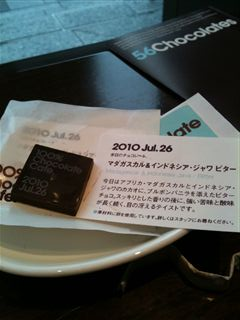 201007東京19