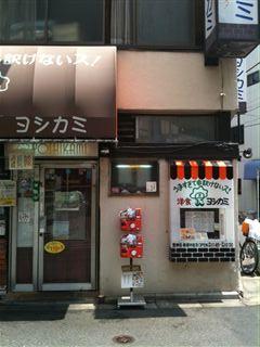 201007東京10