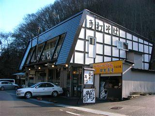 200911たまき庵4