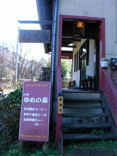 200911ゆめの森1
