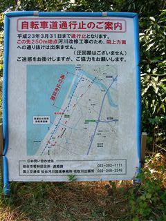 海岸公園冒険広場5
