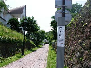 201007函館8