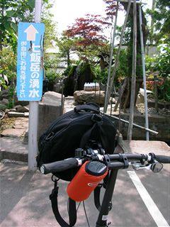 201007七飯2