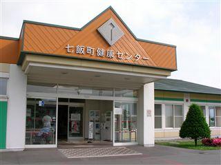 201007七飯5