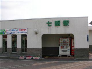 201007七飯8