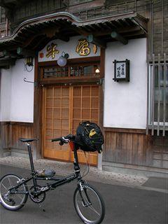 201007あさり1