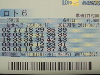 CIMG1026_20100618064049.jpg