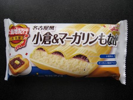【スポンサー広告】  スポンサーサイト   【グリコ】  名古屋風小倉&マーガリンもなか