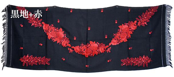 黒地+赤刺繍アーリ刺繍ストール