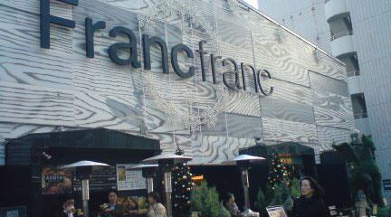 青山Francfranc