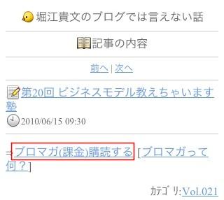 IMG_68072.jpg