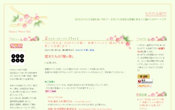 mononofu77-info.jpg