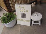 jam.coco