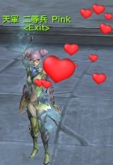 Aion0011_20090927080120.jpg